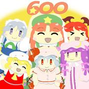 600日記念美鈴と紅魔一家の記念撮影