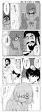 黒髭とぐだ男の好きな子談義
