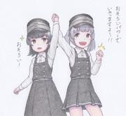 『おそろい帽子で大奮闘』