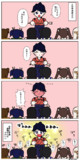 空母界隈の常識:鳳翔さんはかわいい