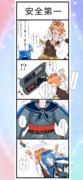 のんびりるりちゃん 6