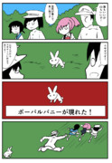 艦これな「ウサギ」