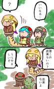 王様歩き(?)