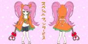 【ガンナーコスチューム】スペシャル ファンサービス(リリカ)