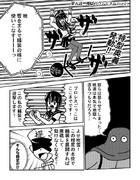 艦これ漫画練習 第五話 地獄のコンビネーション1