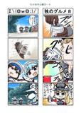 たけの子山城33-4