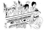 ff7:バレットが寿司職人だったら