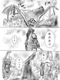 運び屋とドラゴンボーンと第7話【Skyrim】