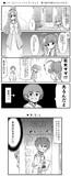 ●スター☆トゥインクルプリキュア 第29話「効率化社会の仇花」