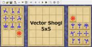 【変則将棋】ベクトル将棋5x5【対局】