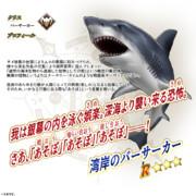 【FGO】リースXP動物系サーヴァント説