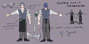 【ジャスティス・ハンコック】軍部酒場仕様 陸式【#コンパスコスチュームデザインコンテスト】