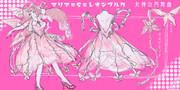 女神の円舞曲