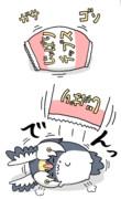 つまみ食いパフィンちゃん