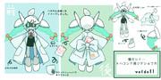 懐カシイ…トハコンナ感ジデショウカ