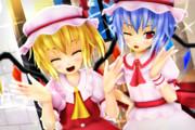【レミフラ!】笑顔が可愛い姉妹♪