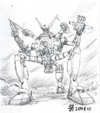 重機動型MS「マワッシカーネモス・バーガーンダム」