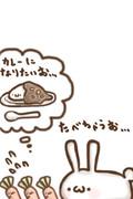 (・ω・)夢はカレー