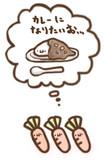 (・ω・)ニンジンさん達の夢