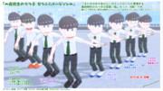 高校生の六つ子・夏服バージョン【モデル配布】