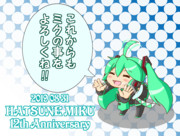 12th Anniversary !!(ミク誕2019)