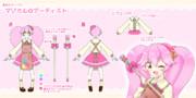 リリカ【マジカル☆アーティスト】