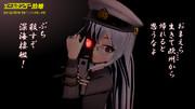 【ゲームセンター泊地】欧州方面反撃作戦 発動!「シングル作戦」に挑戦【MMD艦これ】