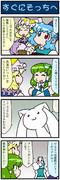 がんばれ小傘さん 3185