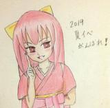 神風さんとお絵描き練習3