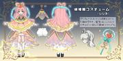 [リリカ]織姫風コスチューム