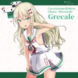Grecale(艦これ)