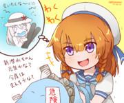 潜水新棲姫ちゃんと遊びたくなった択捉ちゃん