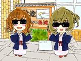 旅館で記念撮影をする楓さんと芽衣子さん