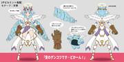 天使コスチュームデビルミント、デルミンちゃん!コスチュームデザインコンテスト