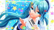 12th Singing voice