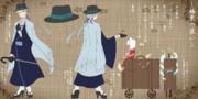 極東の装い【トマス】