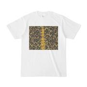 シンプルデザインTシャツ サバンナ鉄塔