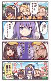 沖田さん VS 謎のアルターエゴ