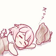 寝落ちみすちー
