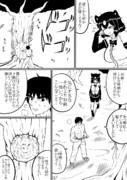 【ファンアート】流行らなそうな格闘漫画の主人公9