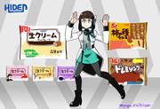 ヒデン製菓の最新CM