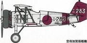 中島 九〇式艦上戦闘機