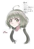 オリジナル子2