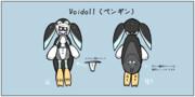 Voidoll(ペンギン)