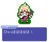 【ドット】ハイド