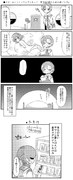 ●スター☆トゥインクルプリキュア 第30話「疲れた夜の過ごし方」