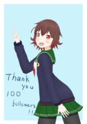 ツイッター100フォロワーありがとう!