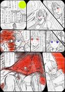 加賀「今の赤城さんなら大破で済みます」