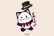ポジティブ猫ヤミーくん 「イエ~イ♪」