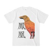 シンプルデザインTシャツ 鳳凰